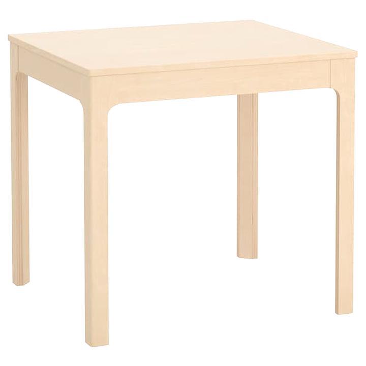 Table Ronde Avec Rallonge Ikea.Table Et Chaises De Salle A Manger Extensible En B