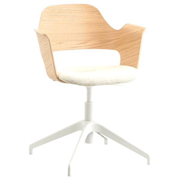 fauteuil bureau ikea d'occasion