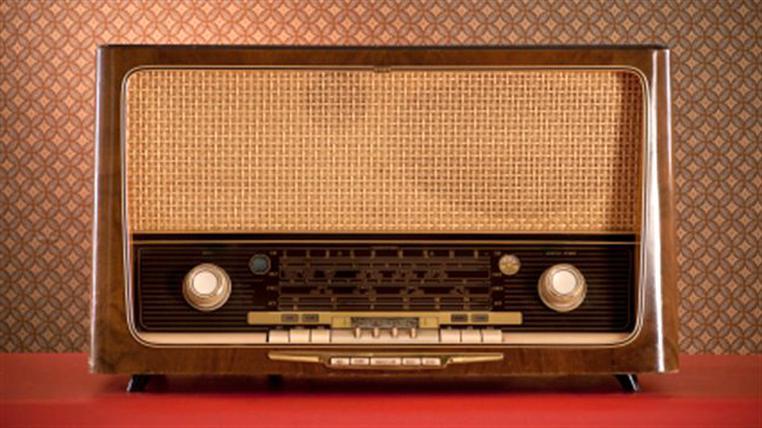 radio vieux d'occasion