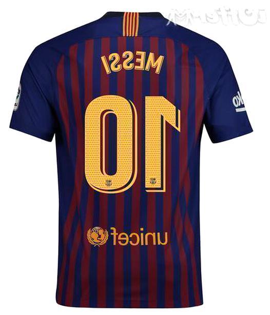 Maillot Messi d'occasion   Plus que 4 à 70%