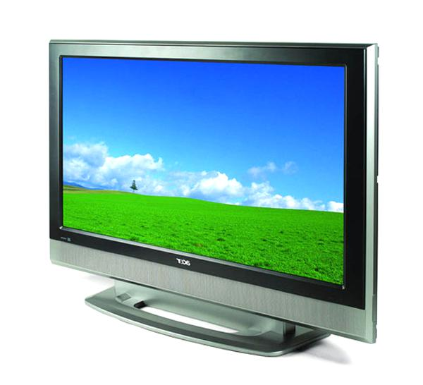 acer lcd tv d'occasion
