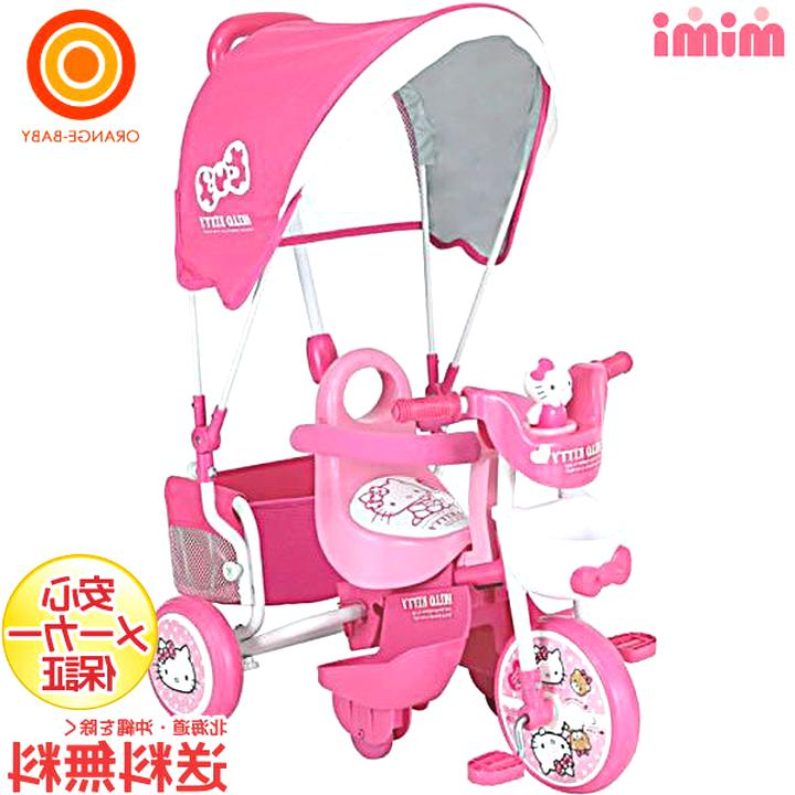 tricycle hello kitty d'occasion