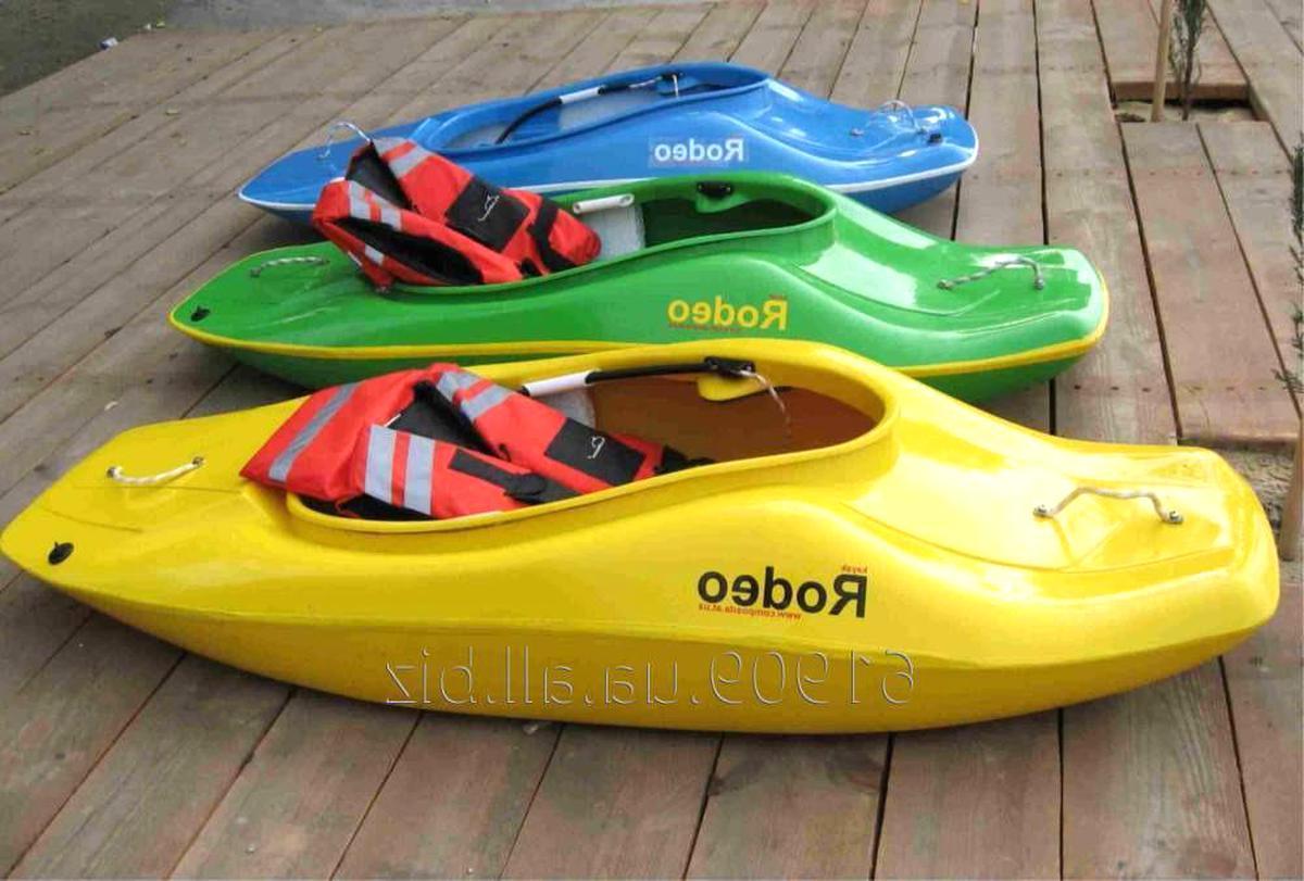 kayak rodeo d'occasion