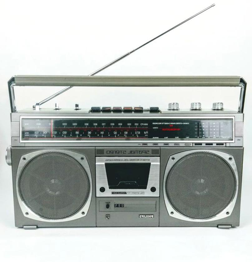 boombox vintage philips d'occasion