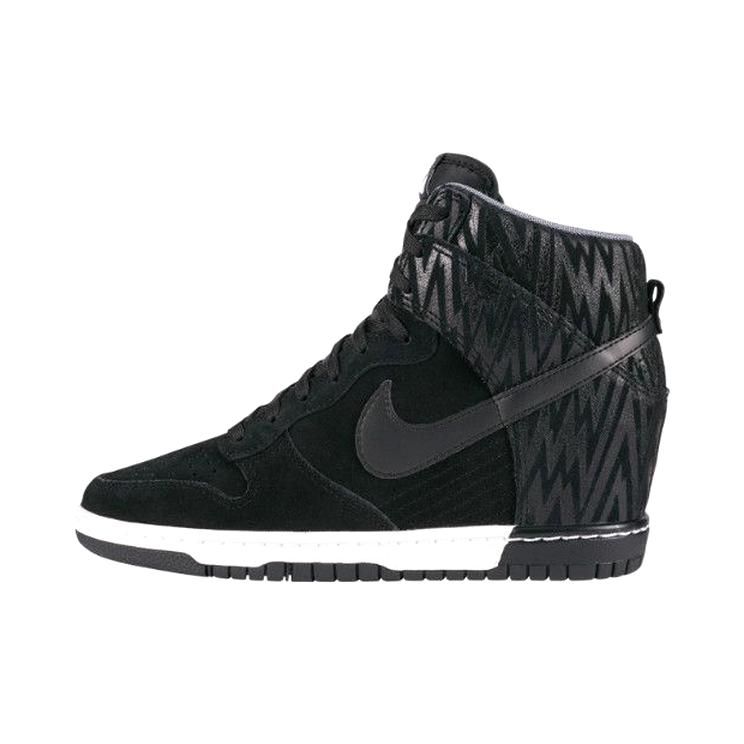 acheter populaire c6394 99af2 compensee nike