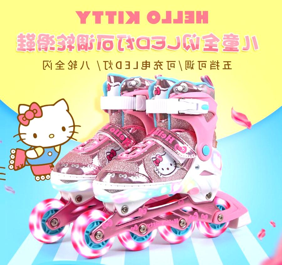 protection roller hello kitty d'occasion