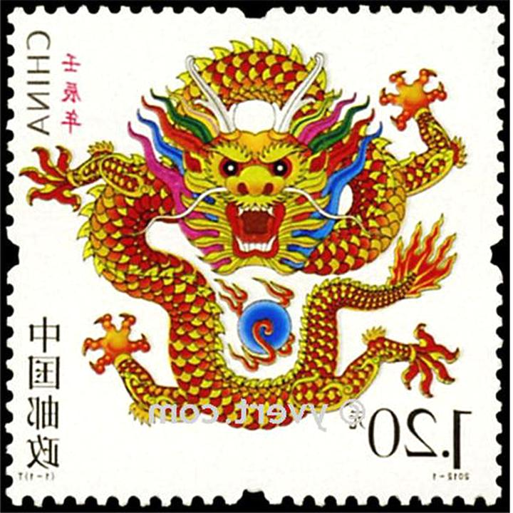 timbres chine d'occasion