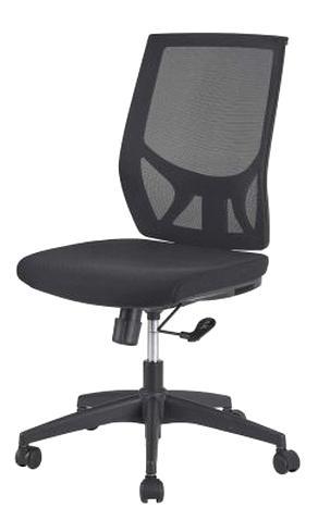 leboncoin chaise de bureau