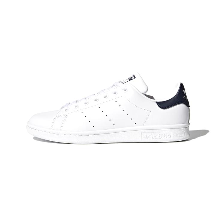 stan smith d'occasion