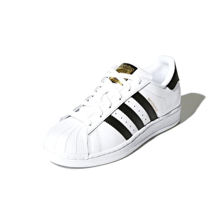 Adidas Superstar d'occasion | Plus que 3 à 75%