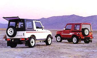 Suzuki Samurai Hard D Occasion Plus Que 2 à 60