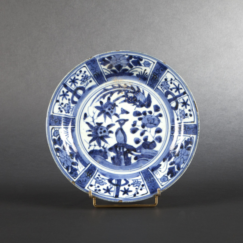 Marques japonaises de porcelaine datant