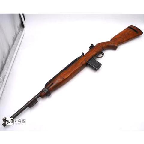 usm1 carabine d'occasion