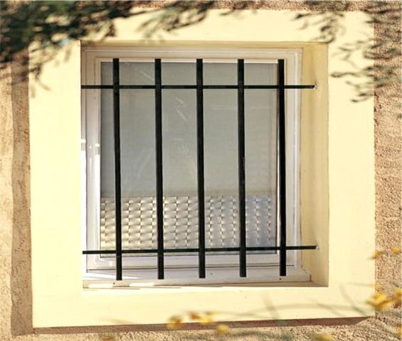 grille de defense leroy merlin  surge protector house