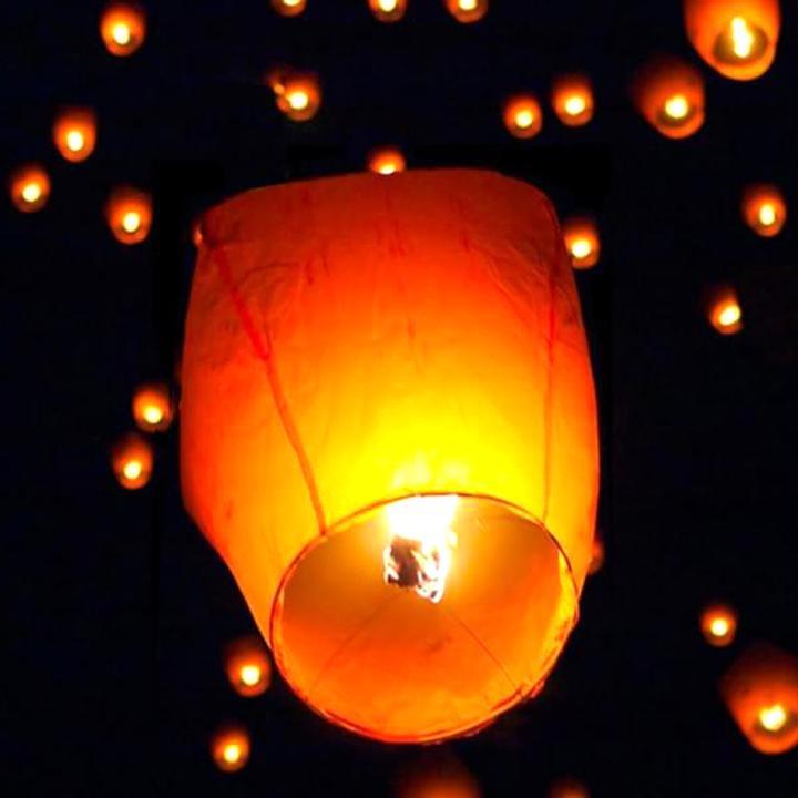Lanternes Volantes D Occasion