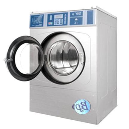 machine a laver professionnel machine d'occasion