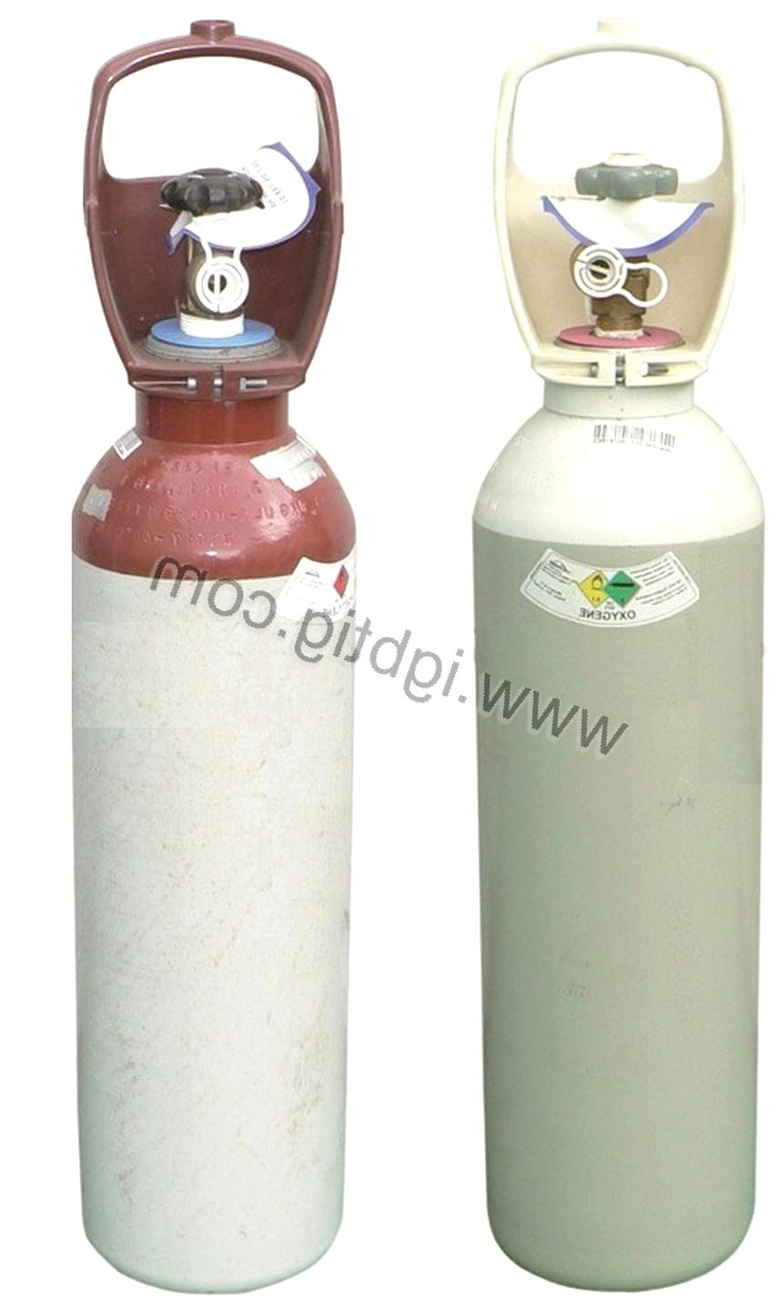 Bouteille Oxygene Acetylene D Occasion