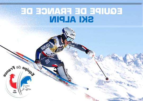 equipe france ski d'occasion