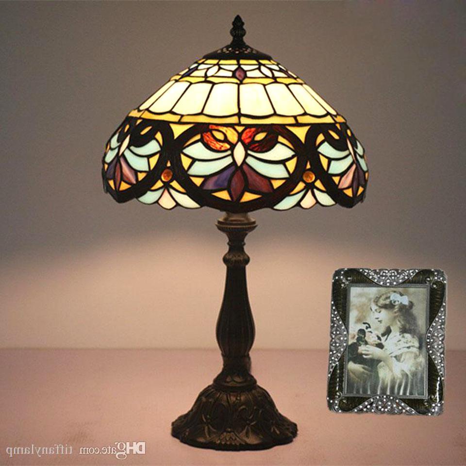 Lampe Chevet Vintage d'occasion