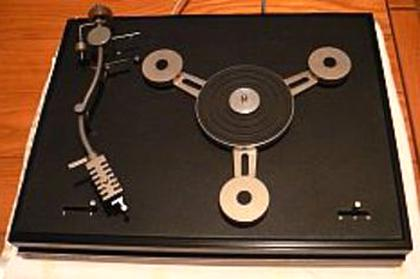 platine vinyle scientelec d'occasion