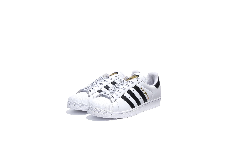 Adidas 1986 d'occasion | Plus que 3 à 60%