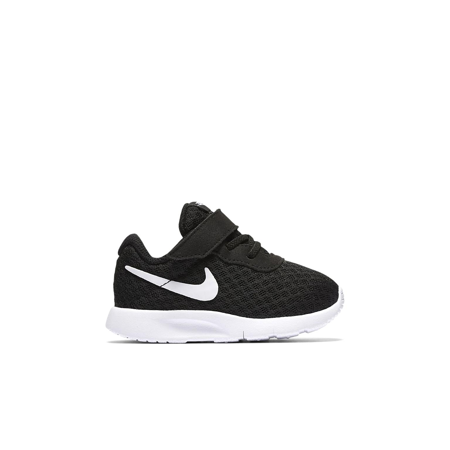 nike bebe d'occasion