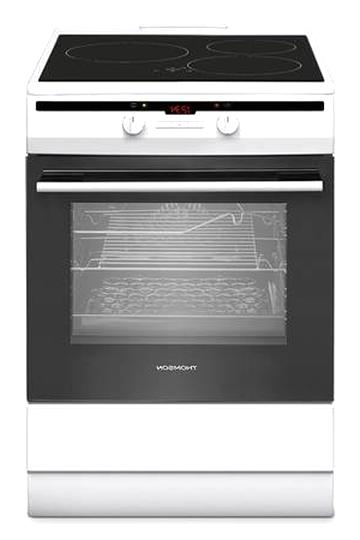 cuisiniere induction d'occasion