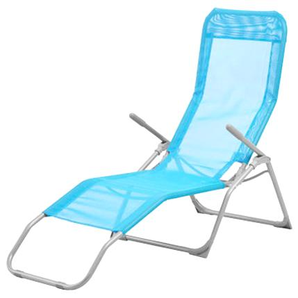 chaise longue jardin d'occasion