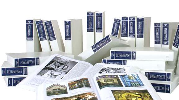 encyclopedie universalis d'occasion